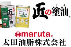 ootayushi245.jpg